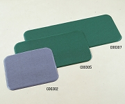Fatigue Reduction Mat and others