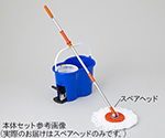 Rotation Mop Spare Head KMO-K2P