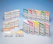 ストライプ・pH試験紙等