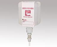 手洗いディスペンサー アルペット 消毒薬(液状)