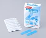 Blue Adhesive Plaster Plus Metal KB200