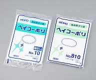 ポリエチレン袋(HEIKO/ヘイコー)
