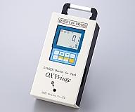 酸素濃度計等