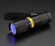 紫外線LEDライト