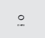 センサー用ゴムパッキン CT-WP01