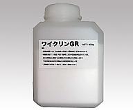 エアームースガン 洗浄剤・除菌剤 800g ワイクリンGR
