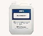Heat Absorbing And Emitting Agent 3.7L and others