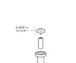 ピペットコントローラー用 交換フィルター 17000110
