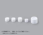 サンプルチューブ 5・10・12ATTP用リップシール付キャップ