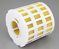 交換カートリッジ 害虫駆除器ウルトラベープPRO用 1.8専用交換カートリッジ