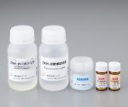 生化学用試薬