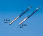 Hamilton Microsyringe (900 Series) 95N 5.0Μl...  Others