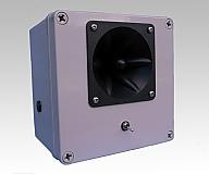 Animal Detection Sensor Animal Stop KS-1SAS