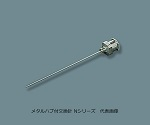 Replacement Needle (Hypodermic) N731 6 31...  Others