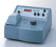 Spectrophotometer and others