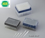 Ibis(R) Filter Tip IN124-10S 96/Rack x 10 Racks...  Others