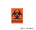 Biohazard Sticker and others