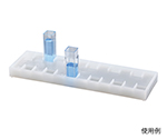 Disposable Cell Cell Holder 260
