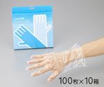 Polyethylene Glove Standard Standard Thickness M Box Sale 1000 Pcs and others
