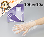 Polyethylene Glove Standard Standard Thickness With Outer Emboss L Box Sale 1000 Pcs and others