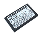 Rechargeable Battery For Respiration Protective Equipment With Electric Fan BL-1005 L11