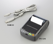 Handheld Particle Counter USB Connection Cable 59AMB180