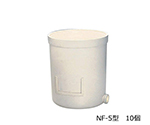 New Wagner Pot Φ256 x Φ234 x 297mm and others