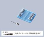 Injection Needle Subcutaneous 1/2 12...  Others