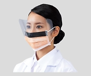 Surgical Mask 5-Layer Type, Liquid Protection With Face Guard (Regular Size) and others