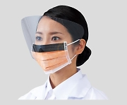 Surgical Mask 5-Layer Type, Liquid Protection and others