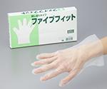 ファイブフィット手袋
