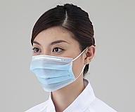 Disposable Mask 50 Pieces Blue and others