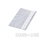 Sterilized Test Bag With Filter (Case Selling) and others