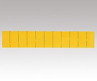 捕虫テープ H-203用 20枚入 UC-200S