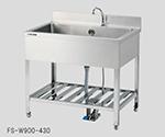 Sink FS-W1200-430