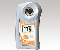 Pocket Seasoning Concentration Meter PAL-97S