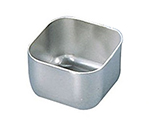 Container for Tasting Diet Core Small