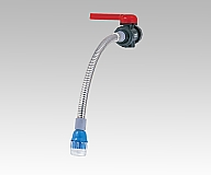 FE Clean Water Manual Water Plug For Electrolytic Hypo-Water Generation Device