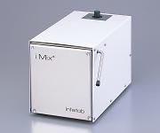 [Discontinued]Bag Mixer (Imix) iMix