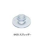 ペトリフィルム(TM)培地 黄色ブドウ球菌用スプレッダー2個入等