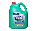 Bleach For Business Use 5kg Chlorine Antibacterial Bleach
