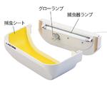 捕虫器(集虫攻撃)用 捕虫器ランプ 捕虫器ランプ(1個)