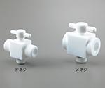 アズフロン(R)YK接続両ネジコック (オス・メス)