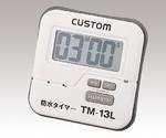 防水タイマー TM-13L