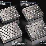 [Discontinued]Aluminum Block AB-96-02...  Others