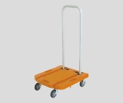 Quiet Flat Cart 387 x 438mm Orange and others