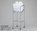 ヘンペイ活栓付瓶用傾斜スタンド