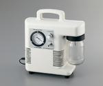 Compact Dry Aspirator DAS-01