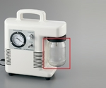 Compact Dry Aspirator Replacement Bottle