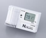 Nitrogen Concentration Meter Internal Sensor Type and others